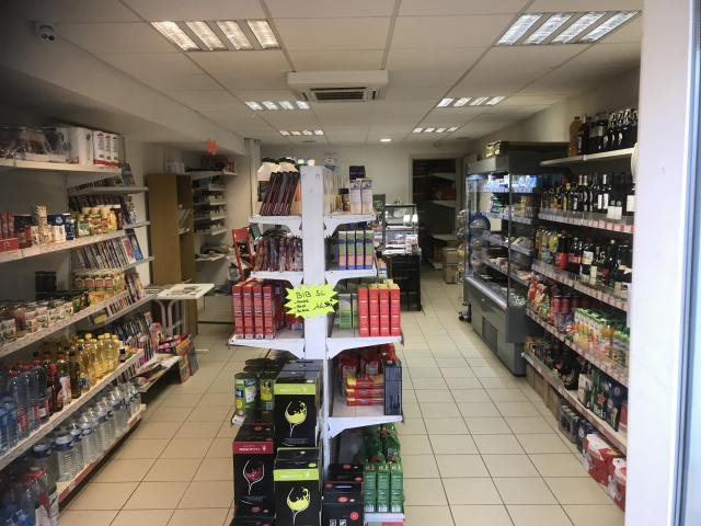 Tabac presse alimentation - Commerce Alimentaire