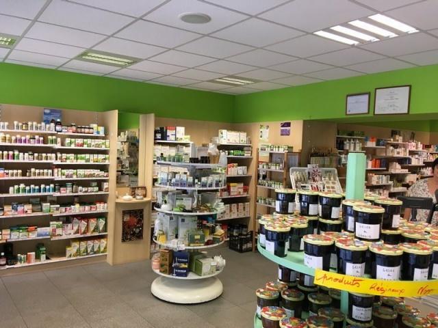 Alimentation spécialisée Bio - Commerce Alimentaire